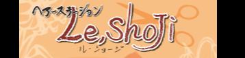 ヘアーステーション Le,shoji|那覇市新都心にある理容室